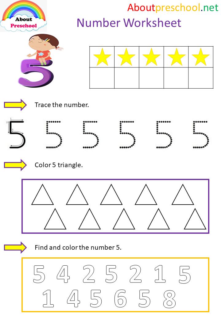 Printable number worksheet